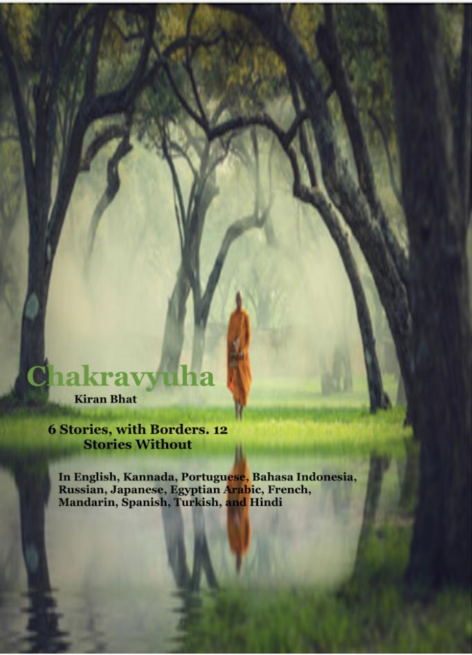 Chakravyuha…